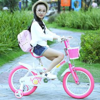 FLYING PIGEON 飞鸽 F2 儿童自行车 粉色 14寸