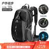 骆驼(CAMEL) 登山包背包 户外背包旅行背包登山双肩包徒步背包 50L 2S04001 黑色