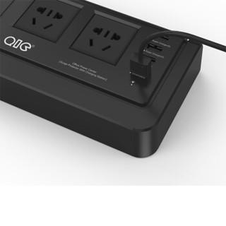 QIC OP2A4U 智能USB充电插座