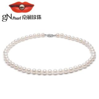 京润珍珠 致悦 淡水珍珠项链 40cm 10-11mm