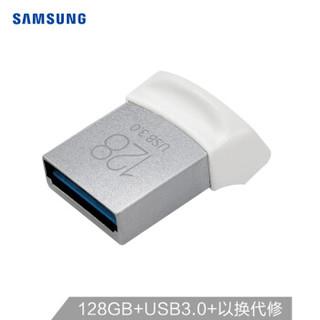 SAMSUNG 三星 Fit 128GB USB3.0 U盘