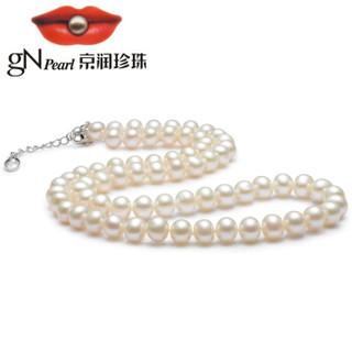 京润珍珠 芳华 淡水珍珠项链 50cm 7-8mm