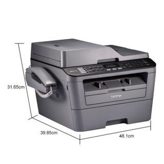 Brother 兄弟 MFC-7380 黑白激光多功能一体机 黑色 (家庭办公,小型商用,大型办公、打印 扫描 复印 传真)