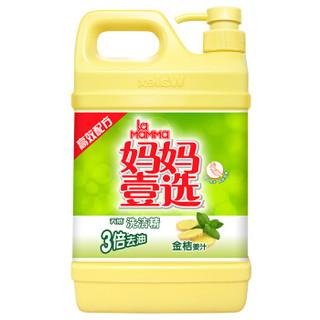 妈妈壹选 洗洁精 金桔姜汁 (2kg)