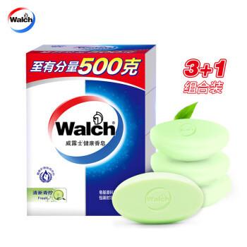 Walch 威露士 清新青柠香皂 125g*4块