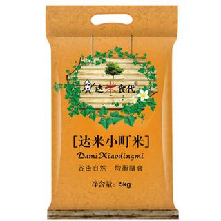 达米食代 秋田小町米 5kg