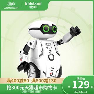 Silverlit 银辉 智能机器人玩具