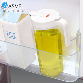 ASVEL 塑料冷水壶 1.1L