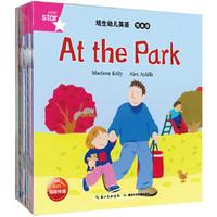 《培生幼儿启蒙英语 预备级》(含35册图书,2张英式发音CD)