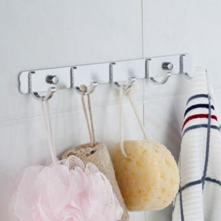 Ballee 贝乐 富贵五件套 卫浴挂件 太空铝