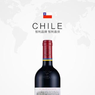LOS VASCOS 巴斯克 特级珍藏级干红葡萄酒