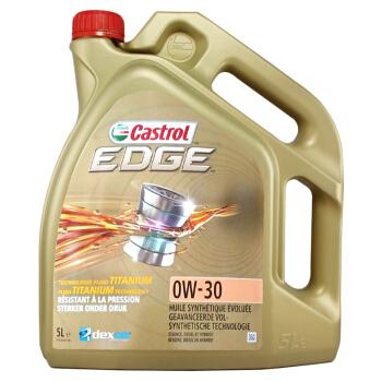 Castrol 嘉实多 EDGE 极护 FST 0W-30 C3 SN 全合成机油 5L 欧盟原装进口