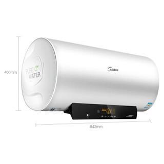 Midea 美的 F6021-J3(HEY) 电热水器 60升