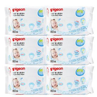 pigeon 贝亲 婴儿湿巾 清爽型 80抽*6包