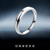 TESIRO 通灵珠宝 时光漫步沉思 18k金 钻石戒指