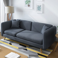 AHOME A家家具 ADS-025A 可拆洗小户型沙发 三人位