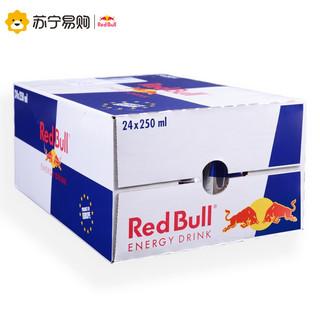 Red Bull 红牛 奥地利进口劲能饮料 250ml*24