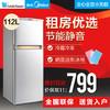 LittleSwan 小天鹅 BCD-112CLA 家用双门小冰箱
