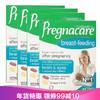 Vitabiotics Pregnacare 哺乳期营养复合维生素+鱼油DHA 4盒装