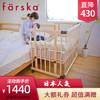 Farska 日本婴儿床