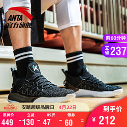 安踏  KT3 轻骑兵 篮球鞋