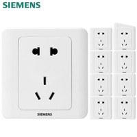SIEMENS 西门子 远景系列 雅白色五孔插座套装 10只装
