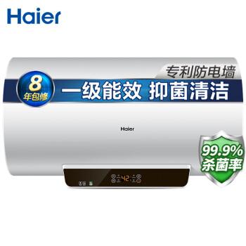 Haier 海尔 EC6001-GC 60升 电热水器 白色