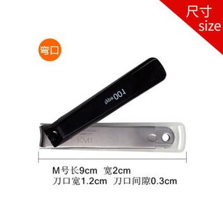 KAI 贝印 type 001 M号 指甲刀