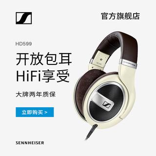 SENNHEISER 森海塞尔 HD599 开放式头戴耳机