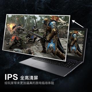 Shinelon 炫龙 毁灭者 DC PRO 15.6英寸 笔记本电脑 (黑色、奔腾G4560、8GB、128GB SSD 1TB HDD、GTX 1050 4G)