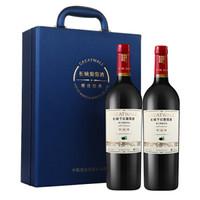 GREATWALL 长城葡萄酒  耀世经典 干红葡萄酒 750ml*2瓶  *3件