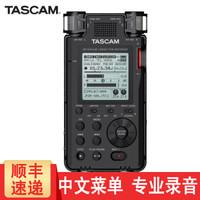TASCAM 达斯冠 DR-100MKIII 录音机