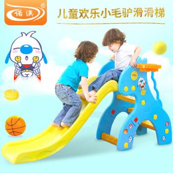 京东PLUS会员:诺澳 儿童室内滑梯 家用宝宝组合滑滑梯