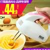 尚动 SD-038 电动打蛋器