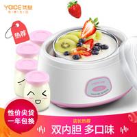 Yoice 优益 MC-1011 酸奶机