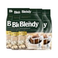 AGF Blendy  挂耳咖啡 绿袋 醇香原味 袋装