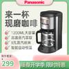 Panasonic 松下 Panasonic 松下 NC-F400 蒸汽滴漏式咖啡机