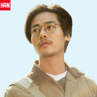 HAN 汉 中性防蓝光防辐射全框套镜 HD9023 纯黑 镜框+1.56防蓝光镜片(适合0-400度)