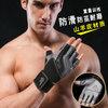 WONNY js-051 健身手套