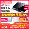 WEILI 威力 XQB73-7395-1 波轮洗衣机全自动 7.3kg