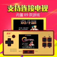subor 小霸王 RS-98 掌上游戏机