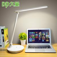 Duration Power 久量 DP-J03 LED护眼台灯 7W