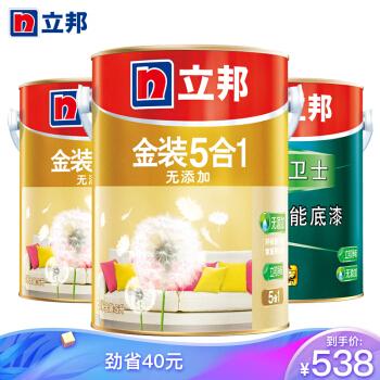 立邦 金装净味五合一乳胶漆内墙面漆水漆油漆涂料套装