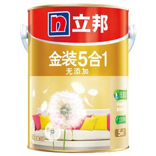 立邦 金装净味五合一 内墙乳胶漆套装(面漆5L*2桶+底漆5L*1桶)