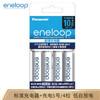 eneloop 爱乐普 KJ51MCC40C 电池5号 充电器套装