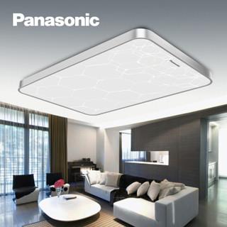 Panasonic 松下 HHLAZ5026 固定式吸顶灯 三室一厅一阳台全屋套餐 70W
