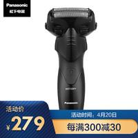 Panasonic 松下 ES-WSL7D 电动剃须刀 *2件