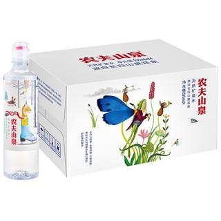 NONGFU SPRING 农夫山泉 饮用水 饮用天然矿泉水 535ml*24瓶 整箱装