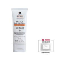Kiehl's 科颜氏 清爽防晒隔离乳液 SPF50+ 60ml