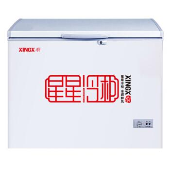 XINGX 星星 BD/BC-219E 219升 頂開門 冷藏冷凍轉換柜